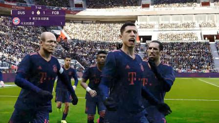 实况足球2020大师联赛12:德国杯轻松晋级 淡水解说
