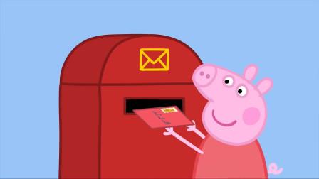 小猪佩奇来到邮箱这里寄信 简笔画