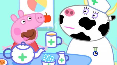 小猪佩奇和奶牛小姐一起喝下午茶 简笔画