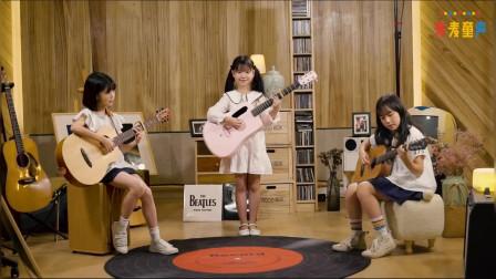 童声版《我和我的祖国》,为新中国成立七十