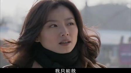 合适婚姻:小露听到齐菲要帮黄家强,非常生气的离开了