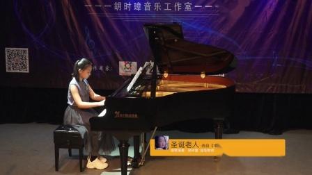 圣诞老人 选自《中国音协钢琴考级教程》(五级曲目)