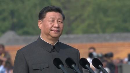 新中国成立70周年阅兵习近平乘车检阅部队