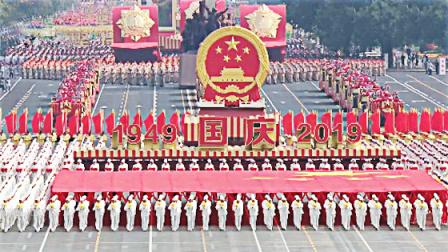 新中国成立70周年阅兵群众游行全程