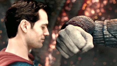 荒原狼以为正义联盟太弱小,没想到对上复活的超人,分分钟被秒