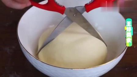 面粉的这个做法太火了,比做馒头简单,比面包好吃,造型也好好看