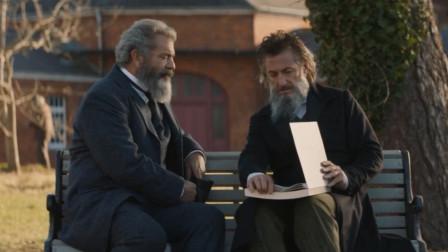 7分钟看完电影《教授与疯子》,教授与疯子编撰出牛津词典