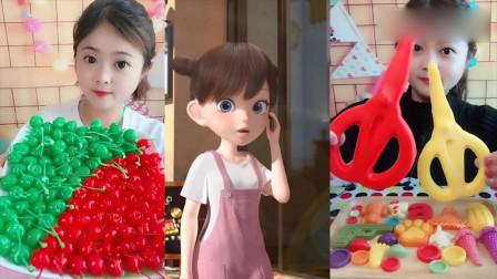 小可爱美女直播吃红绿樱桃 巧克力剪刀,是我向往的生活