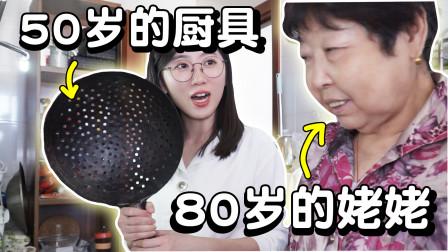 80岁姥姥在线教学拿手好菜【黄金比例油焖虾】!