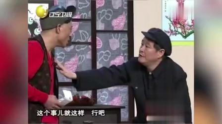 赵四迷糊,想去旅游,却把借赵本山的钱这茬给忘了