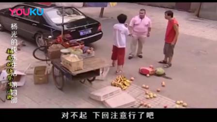 杨光的快乐生活:大哥进口奔驰被撞,条子:不就500嘛,这不就是奔驰500嘛!