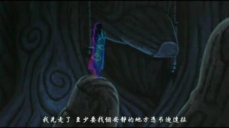 《火影忍者》宇智波鼬 鬼鲛, 佩恩, 我可一句话都没有说啊