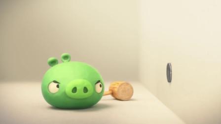 黑色幽默动画,钉子怎么都钉不进墙,原来墙对面也有一个傻子!