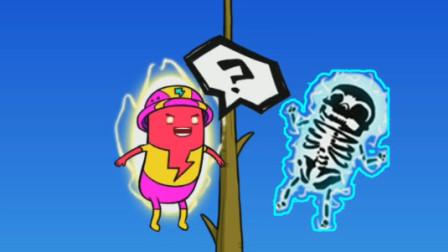 冒险豆冒险:一道闪电下来把我变成闪电人?!搞笑游戏