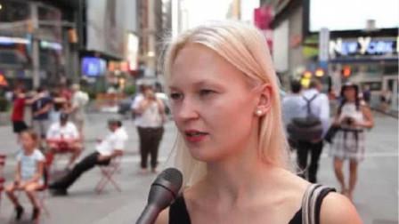 美国街访中国是个ldquo发达rdquo的国家吗听听美国人怎样回答