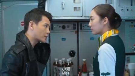 霸道总裁飞机上刁难空姐,不料碰上的是野蛮空姐,被打得怀疑人生!