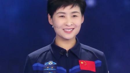 首位女航天员刘洋返回地球后,为何音讯全无?看完大家都敬佩她!