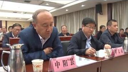 """吕梁市""""四好农村路""""建设推进会在交口县召开"""