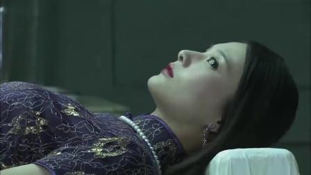 鬼门关:女尸向医生借温暖,拥抱医生,没想到她竟是偷钥匙准备出逃!