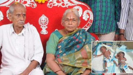世界年龄最高产妇,74岁时生下双胞胎女儿,看到孩子直言:太后悔