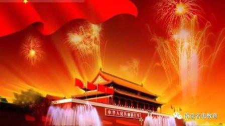 今天是你的生日我的中国秦自初等伴奏民间大合唱