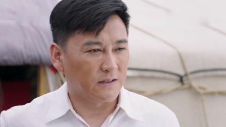 《国家孩子》卫视预告第1版:通嘎被苏书记女儿欺负,徐连长向乌兰求婚