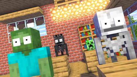 我的世界动画-怪物学院-新同学-MineCZ
