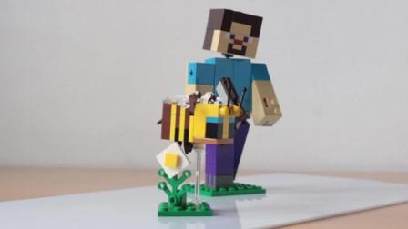 我的世界动画-搭一个乐高蜜蜂-hachiroku24