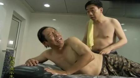 《杨光的快乐生活》杨光捉弄人的老板 这段看着真解气