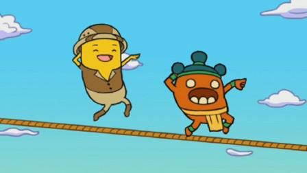 冒险豆冒险:来吧 我们一起来桑巴舞 搞笑游戏