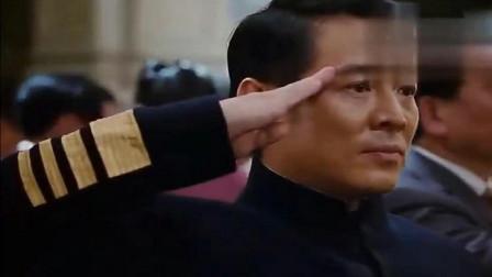 《建国大业》李连杰:中国人打中国人,我不干!感动了!
