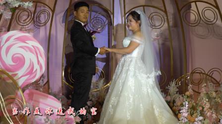 婚礼精彩回顾  祝侄儿侄媳新婚快乐白头偕老永结同心!