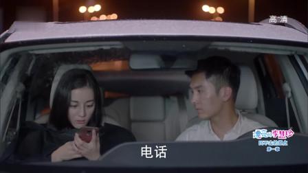 漂亮的李慧珍:白皓宇给李慧珍披上衣服,这是要坠入爱河了吗?
