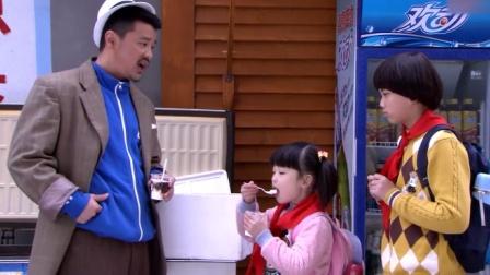 小强小雅终于考试结束,舅舅请他们吃冰激凌庆祝,小强却不高兴