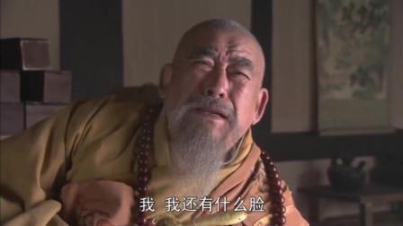 老和尚想害死唐僧,独自霸占袈裟,谁知最后偷鸡不成蚀把米