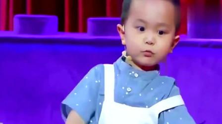 """了不起的孩子:王恒屹节目上特调皮,谁料一见到保安立马变""""乖"""","""