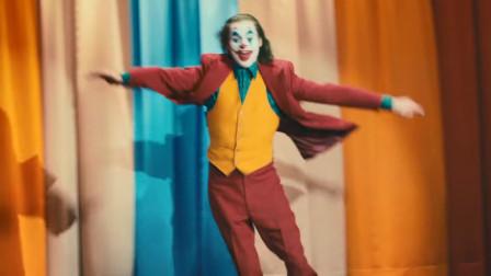 【猴姆独家】帅!#电影小丑#曝光#小丑#舞台准备篇电视预告片!