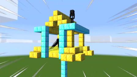 我的世界动画-怪物学院-给末影龙造房子-SpekMan