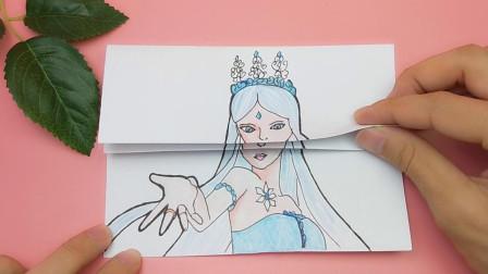 见过冰公主变脸长相?三次修炼变美还很有气质,这个样子你喜欢吗