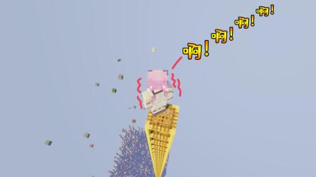 花式翻车在完结边缘反复横跳的歌歌带你们上天啦!——被掩埋的世界P9 我的世界 【五歌】