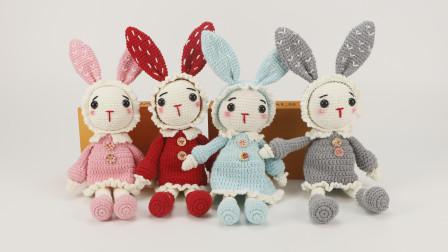 沫沫妈编织五股牛奶棉毛线钩针编织网红情侣兔子玩偶女兔视频教程花样编织集锦