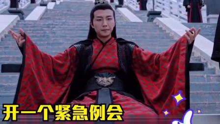 《陈情令》搞笑配音:魏无羡错被老师通报批评