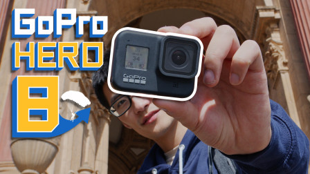 【影视飓风】GoPro HERO8 Black评测:挑战在前方!