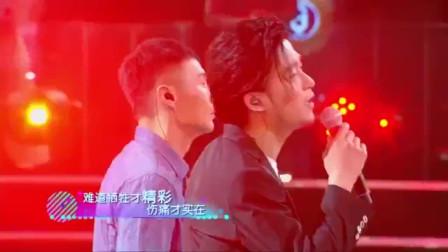 李荣浩和余枫合唱《如果这都不算爱》!真的高傲,从来不睁眼看人