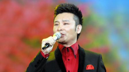 刘和刚深情演唱《欢聚一堂》,磁性嗓音,具有满满的感染力