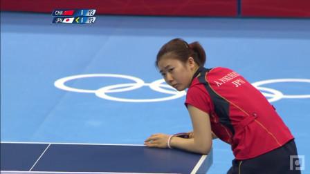2012奥运会 女单四分之一 福原爱vs丁宁 乒乓球比赛视频 剪辑