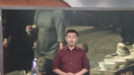 尘封70年开国珍贵镜头 纪录片《重生》首都披露 每日新闻报 20191001 高清版