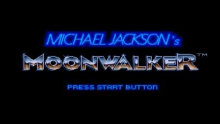 木子小驴解说单机游戏 第一季 《MD迈克尔杰克逊的月球漫步》经典MD游戏世嘉系列