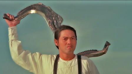 影视:绝版武侠片《飞龙斩》此兵器比血滴子更骇人,伤力巨大!