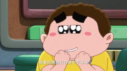 阿优之神奇萝卜:胖子打扫冰箱,这点小心思全被小叶姐姐看出来了